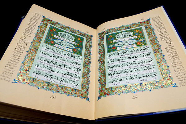 The Holy Qur'an (45 pics)