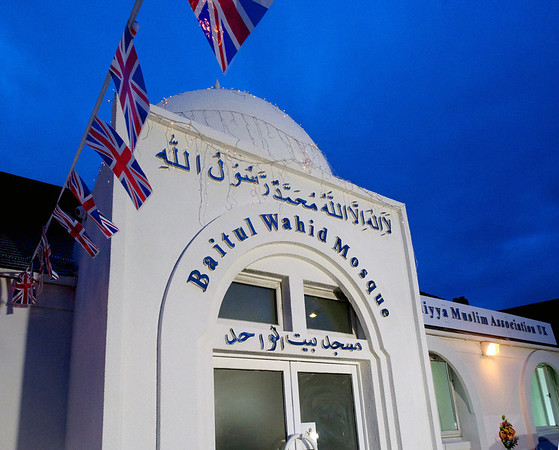 Wahid Mosque - Feltham, UK