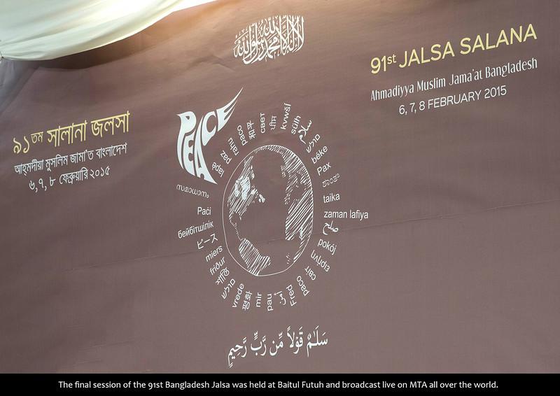 Bangladesh Jalsa 2015
